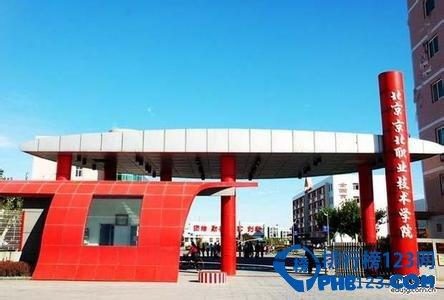 北京京北职业技术学院全国排名