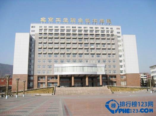 北京工业职业技术学院全国排名