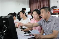 高考资产评估专业录取排行榜 有兴趣的同学赶紧码!