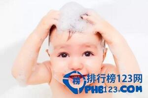 儿童洗发水排行榜 宝宝用什么洗发水好?