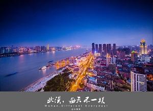 武汉是哪个省的?武汉属于哪个省份?
