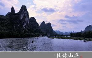 桂林在哪个省?桂林在哪里?桂林旅游必去景点
