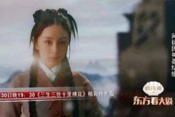 2017年2月22日综艺节目收视率排行榜,上海东方卫视江苏卫视