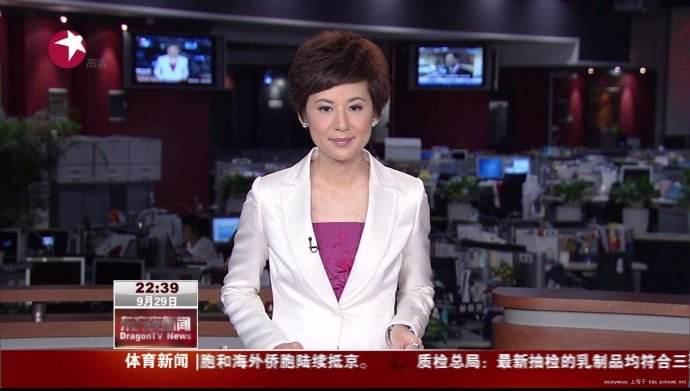 2017年4月4日電視台收視率排行榜,湖南卫视收視率持续第一
