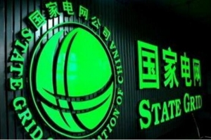 2017世界500强企业排行榜:中国国家电网第二,前五中国占三席(完整榜