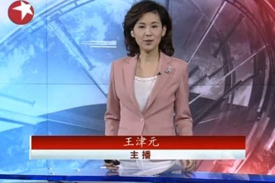 2017年4月5日電視台收視率排行榜,上海东方卫视收視率第三