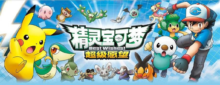 2017年4月最新手机游戏排行榜,精灵宝可梦Go即将国内上线