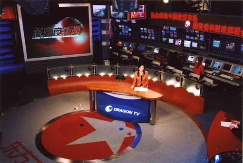 2017年4月7日電視台收視率排行榜,湖南卫视收視率持续第一