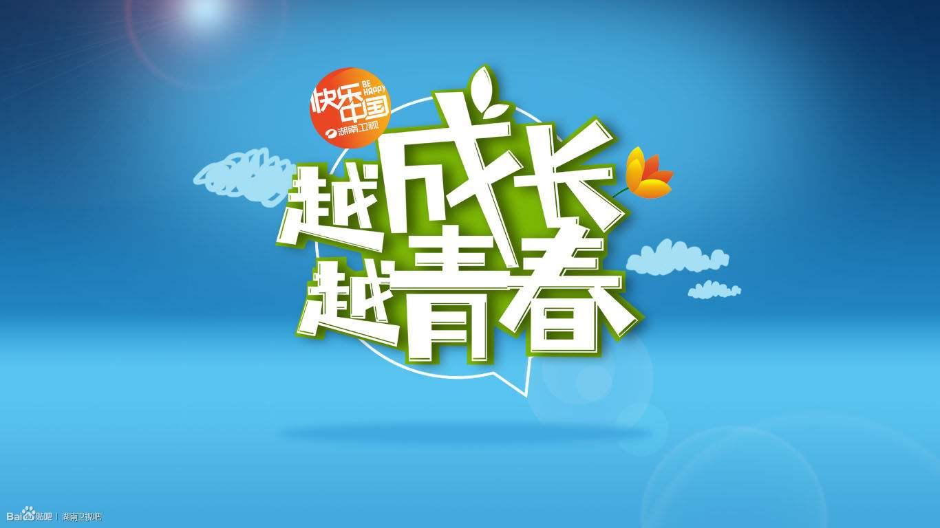 2017年4月22日电视台收视率排行榜,湖南卫视收视率榜首北京卫视第五名