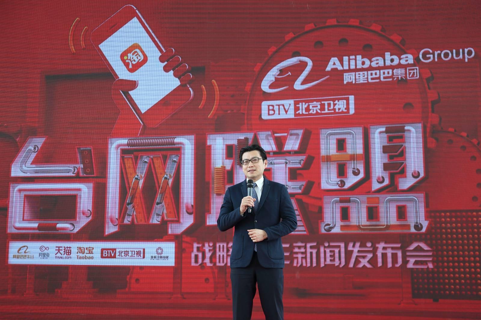 2017年4月23日电视台收视率排行榜,湖南卫视收视率第一北京卫视第三