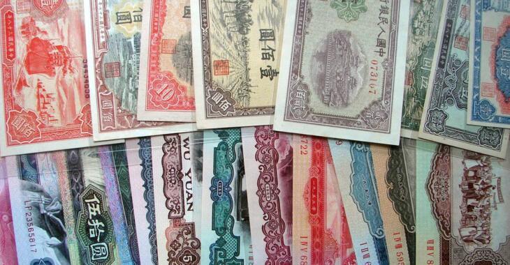 2017年人民币收藏价格表,各版人民币收藏最新价格排名(5月)