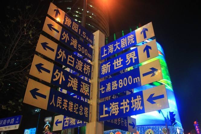 2017年4月上海各区房价钱柜娱乐777官方网站首页,静安区最新房价8万5/㎡