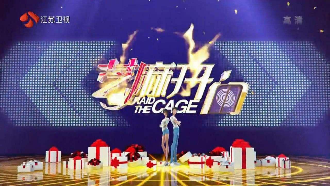 2017年5月27日电视台收视率排行榜,浙江卫视第一湖南卫视第三