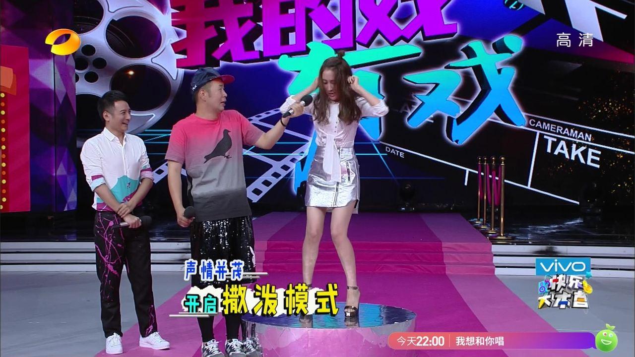 2017年5月30日电视台收视率排行榜,湖南卫视第一北京卫视第四