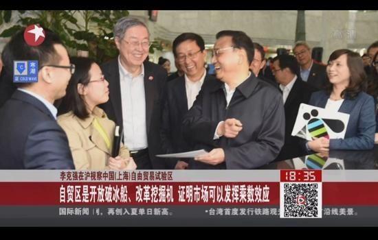 2017年6月1日电视台收视率排行榜,上海东方卫视收视率第一浙江卫视第二