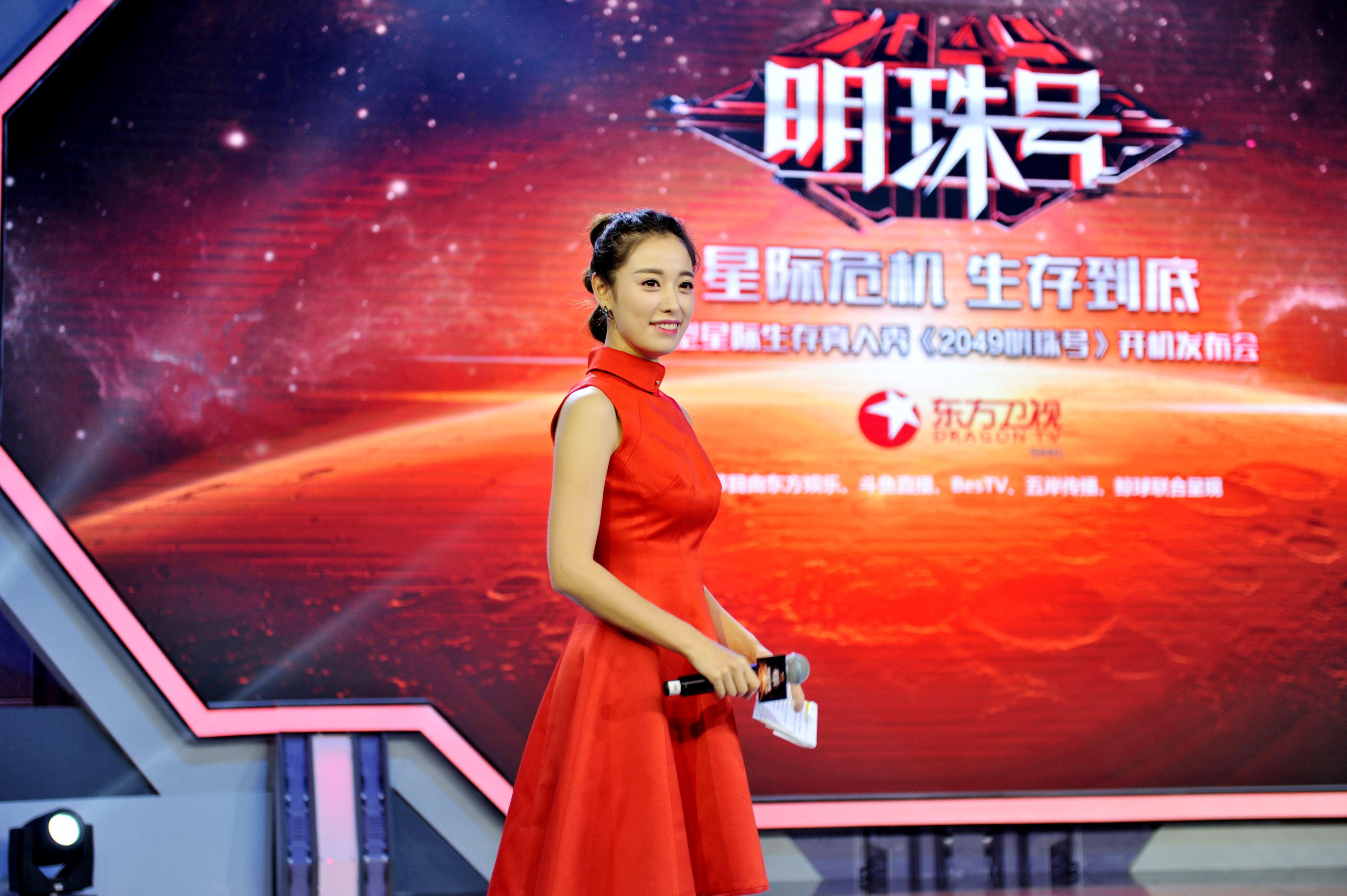 2017年6月3日电视台收视率排行榜,浙江卫视收视率第一湖南卫视第三