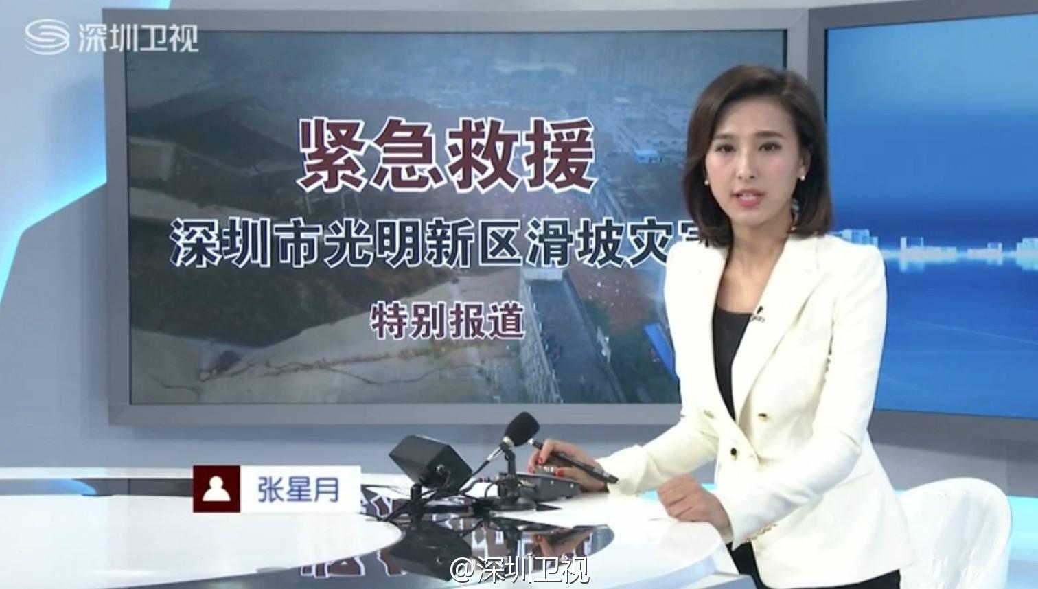2017年6月5日电视台收视率排行榜,深圳卫视收视率第十
