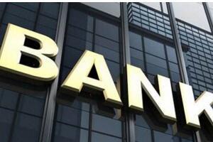 2017福布斯世界银行排名,中美银行资本不相上下