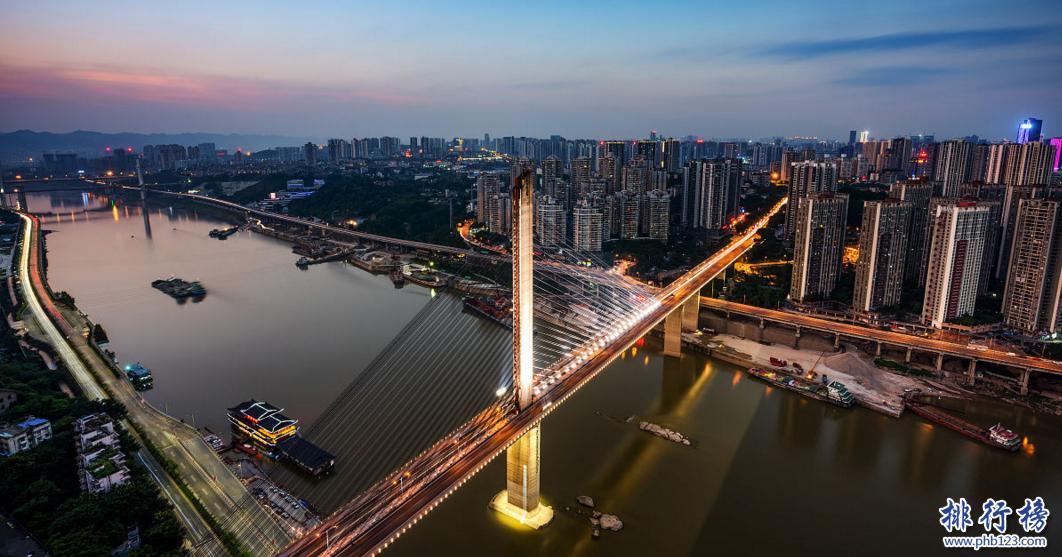 2017年7月重慶房價各区排行榜,渝中区房價上涨