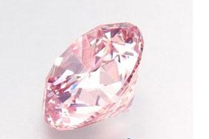 世界上最大的粉钻石