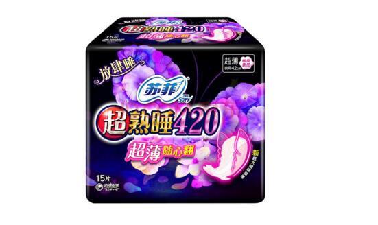 【推荐】卫生巾品牌最好前10家,卫生巾什么牌子最安全(品牌大全)