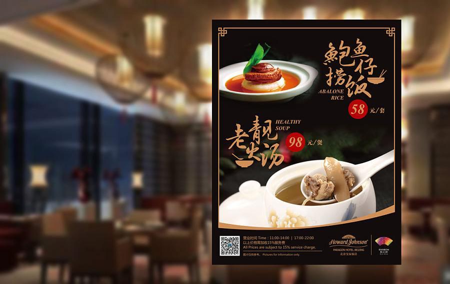 2017年8月13日综艺节目收视率排行榜,中餐厅收视第一非诚勿扰收视第五