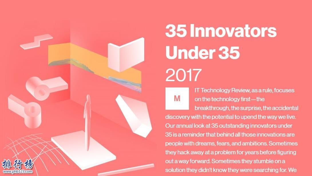 2017年全球青年科技创新人才榜完整版,阿里巴巴两人上榜