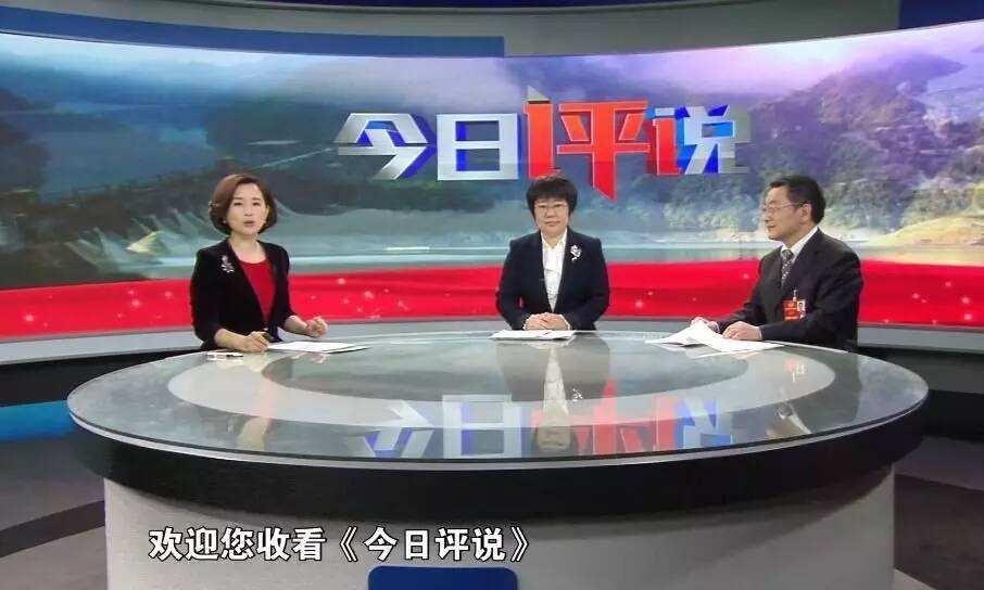 2017年8月16日综艺节目收视率排行榜,芝麻开门收视第四今日评说第六