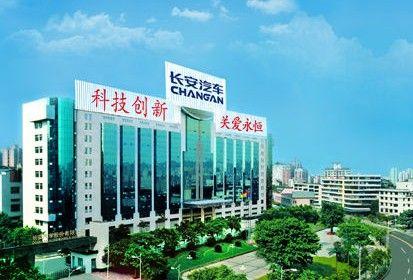 2017年重庆百强企业名单,2017年重庆100强企业排名