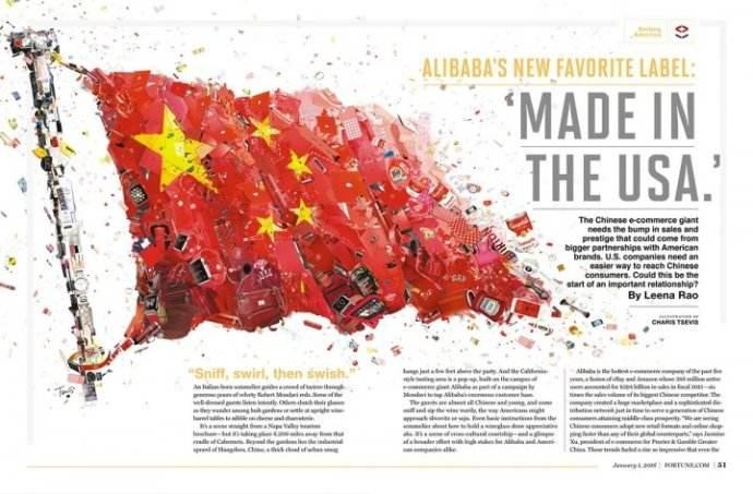 2017世界500强中国企业名单,2017世界500强中国有几个?