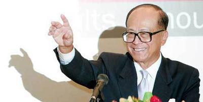 2017年香港富豪排行榜,2017年香港十大富豪