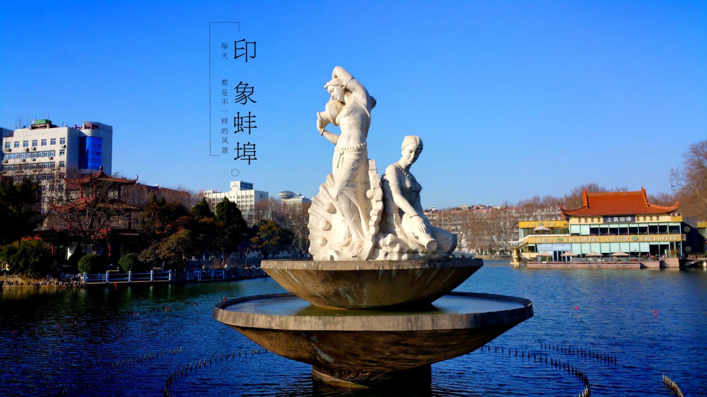 2017年8月蚌埠各区房价钱柜娱乐777官方网站首页,蚌山区房价为7515元/㎡龙子山区房价上涨