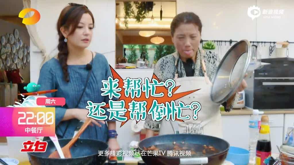 2017年8月27日综艺节目收视率钱柜娱乐777官方网站首页,中餐厅收视第二挑战者联盟第三