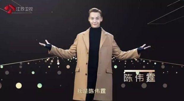 2017年8月29日电视台收视率排行榜,湖南卫视收视第二北京卫视收视第六