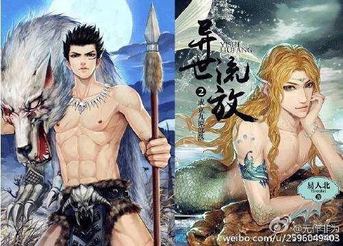 晋江完结奇幻小说排行榜前100,好看的耽美奇幻小说推荐