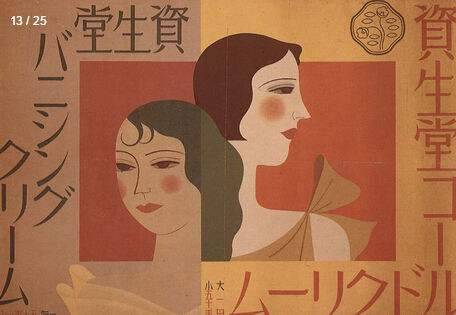 日本护肤品排行榜前十名:嘉娜宝第4 第1产品最丰富