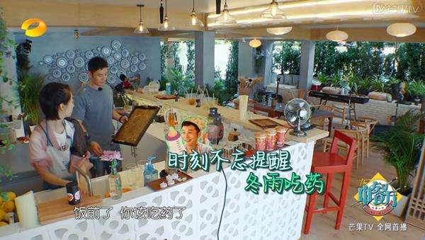 2017年9月3日综艺节目收视率钱柜娱乐777官方网站首页,快乐大本营收视第一中餐厅收视第三