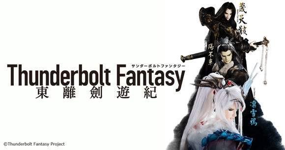 豆瓣9分以上台湾动画排行榜,豆瓣评分最高的霹雳布袋戏