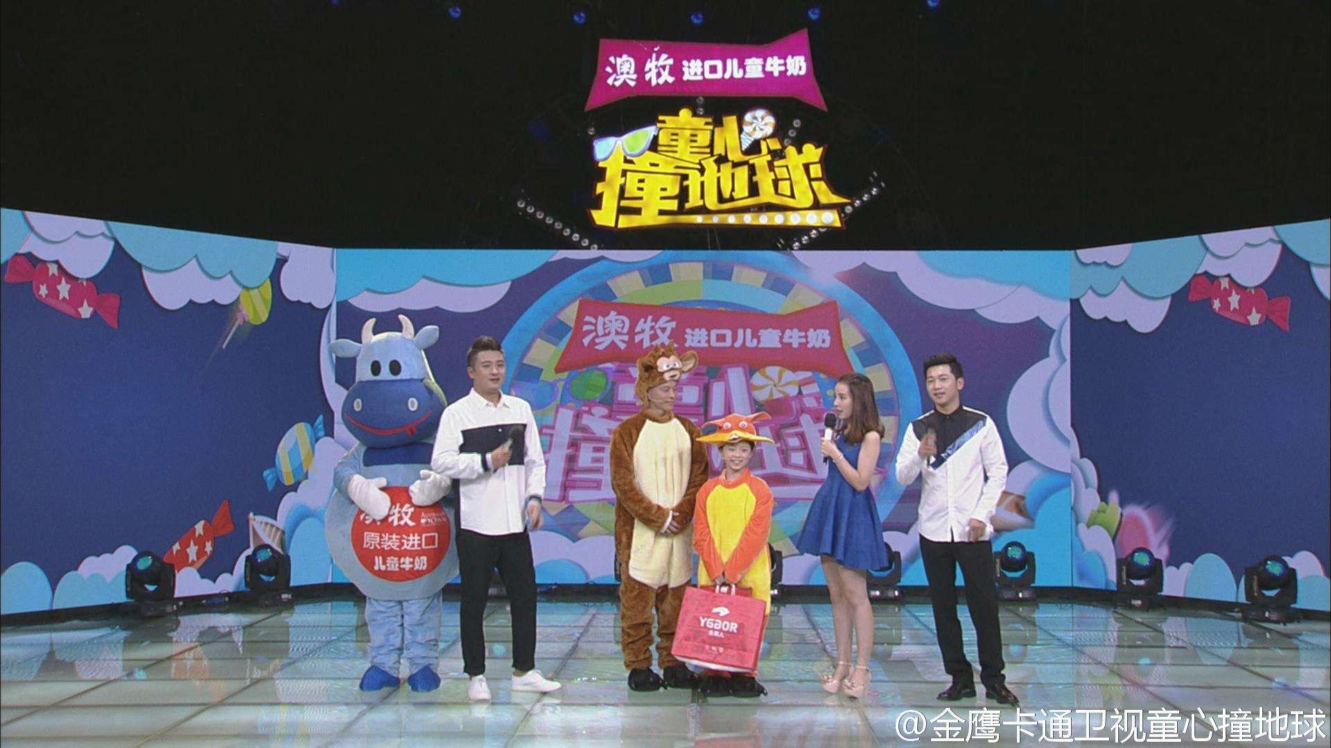 2017年9月5日电视台收视率钱柜娱乐777官方网站首页,江苏卫视收视第二湖南卫视收视第三