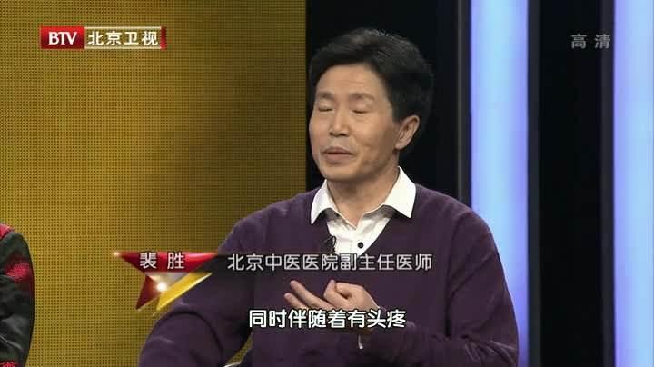 2017年9月6日电视台收视率钱柜娱乐777官方网站首页,北京卫视收视第五江苏卫视收视第二