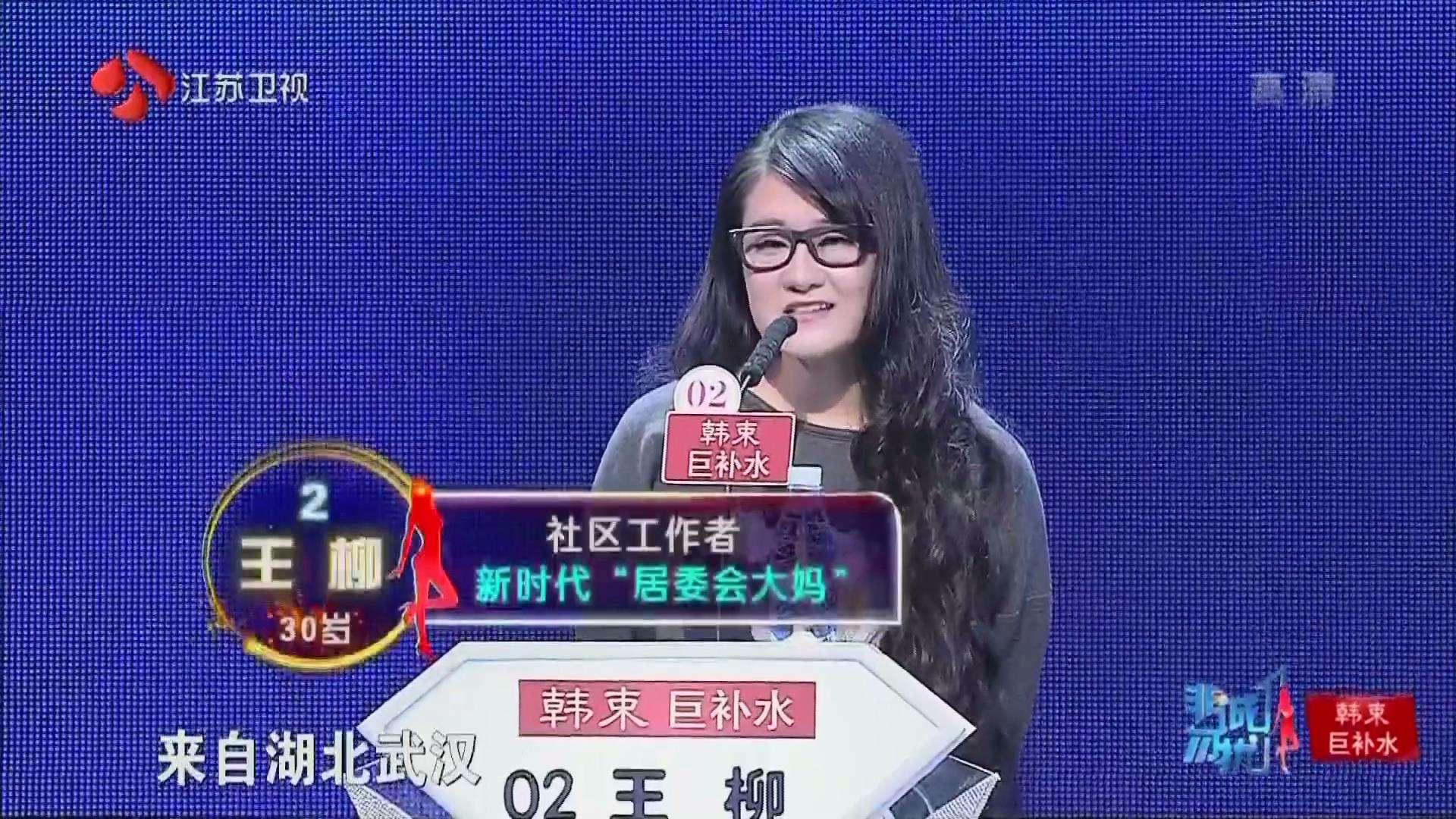 2017年9月10日综艺节目收视率:中餐厅收视第一非诚勿扰收视第二