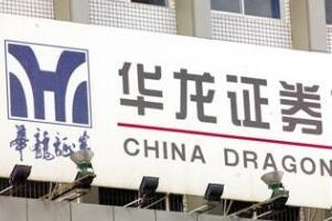 2017年8月甘肃新三板企业市值钱柜娱乐777官方网站首页:华龙证券99.33亿居首