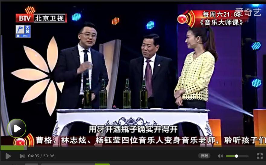 2017年10月18日电视台收视率排行榜:北京卫视收视第二浙江卫视收视第三