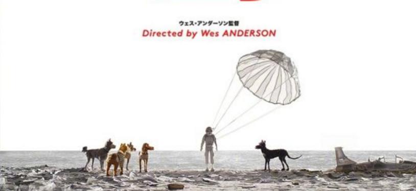2018年4月日本电影上映时间表,小狗岛上映时间4月20日