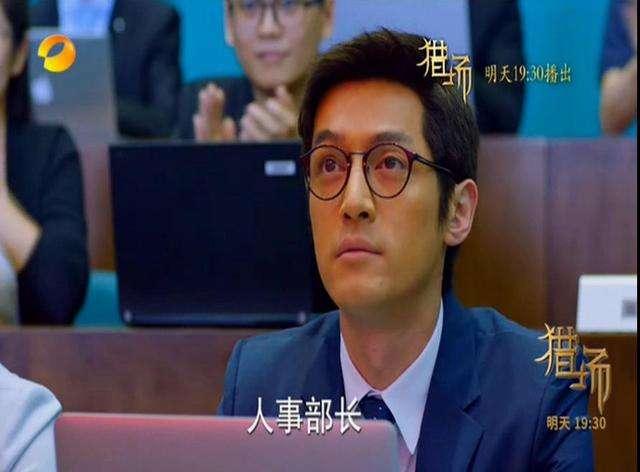 2017年11月11日电视台收视率排行榜:湖南卫视收视率排名第五