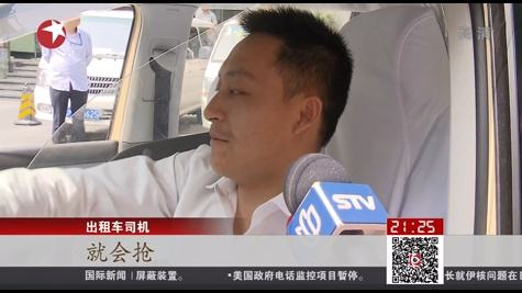 2017年11月13日电视台收视率排行榜:上海东方卫视收视排名第一