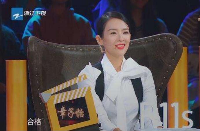 2017年11月12日综艺节目收视率钱柜娱乐777官方网站首页:演员的诞生收视率排名第三