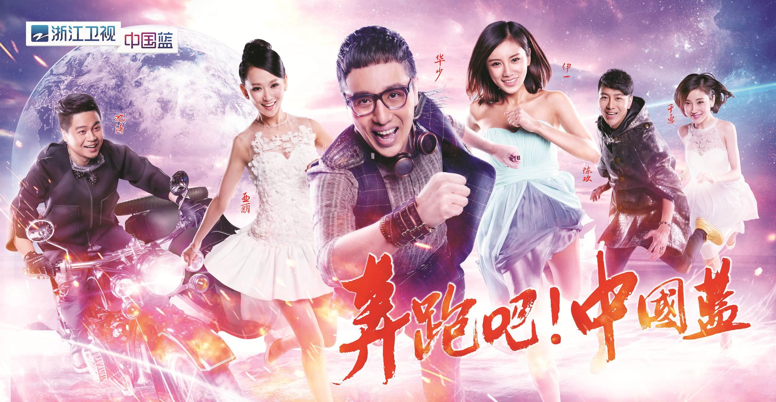 2017年11月15日电视台收视率排行榜:浙江卫视收视排名第三