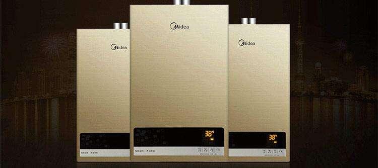 燃气热水器十大品牌,燃气热水器哪个牌子好?