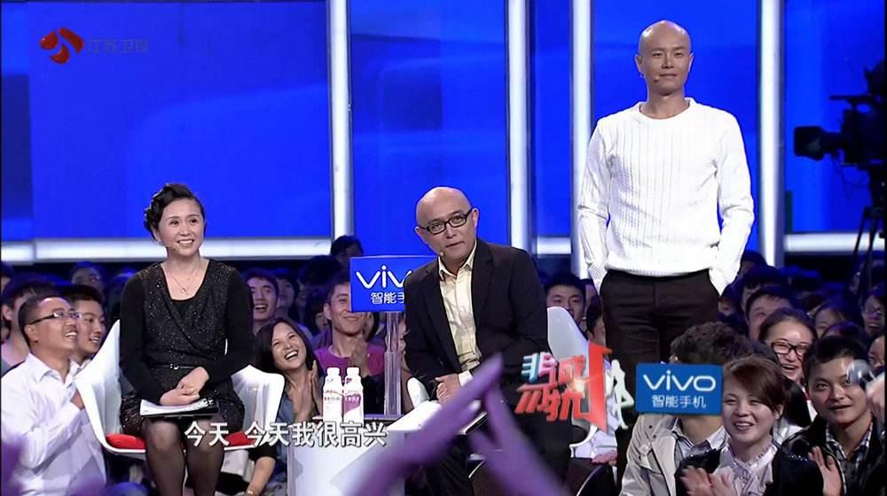 2017年11月20日电视台收视率排行榜:江苏卫视收视率排名第二